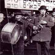 The New York Klezmer Series